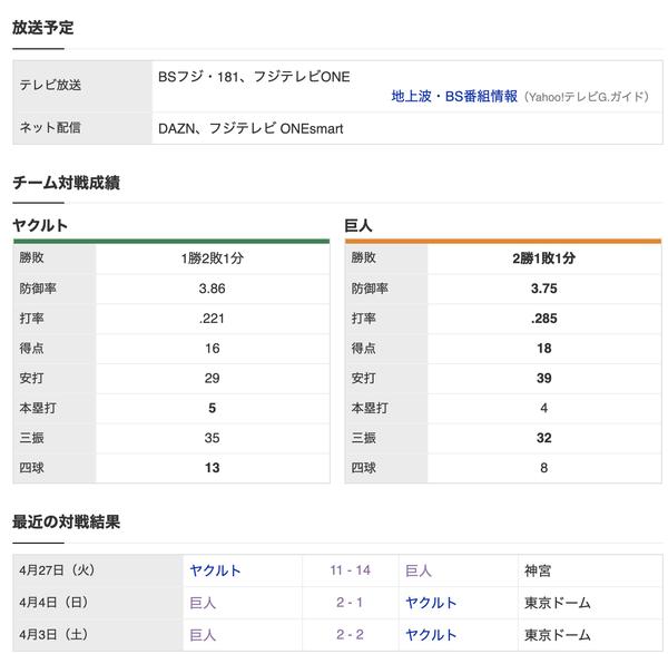 スクリーンショット 2021-04-28 16.53.00