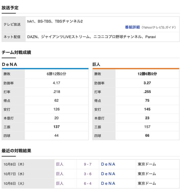 スクリーンショット 2020-10-16 16.41.49