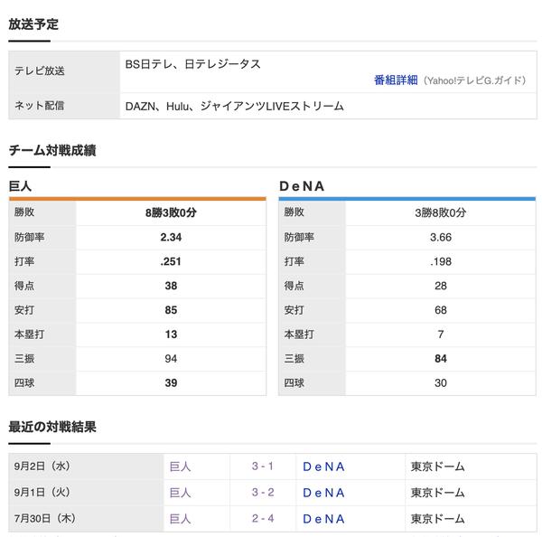 スクリーンショット 2020-09-03 17.28.21