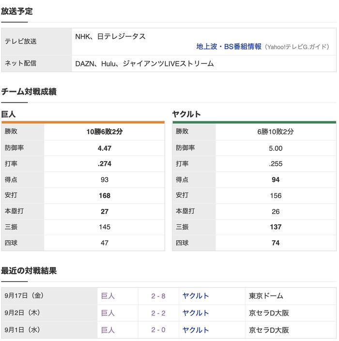 スクリーンショット 2021-09-18 17.10.29