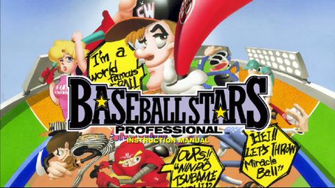 Baseball-Stars-Professional