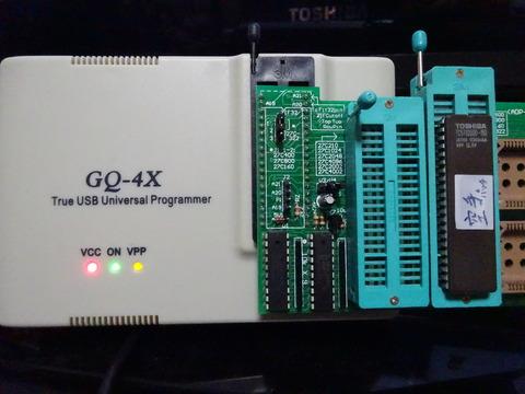 DSC01690