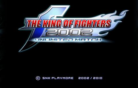 KingOfFighters2002UM 2015-03-23 02-58-48-558