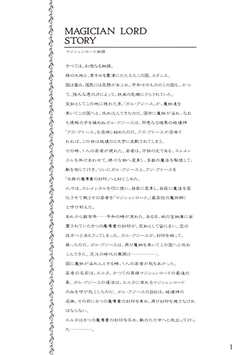 Page3_1