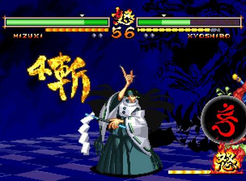 025侍魂零SPすくしょ