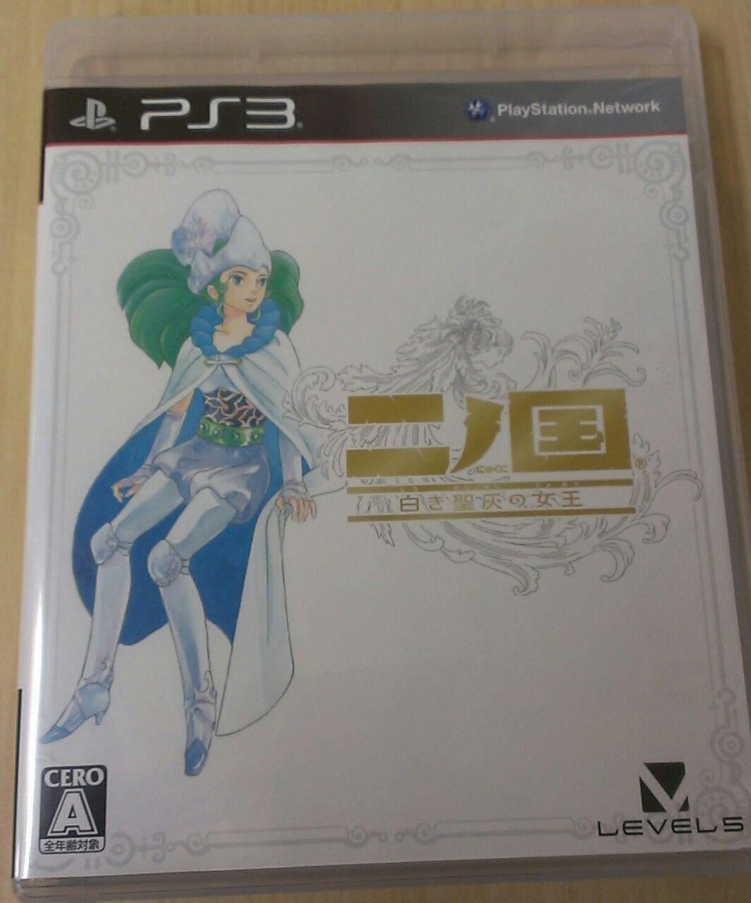 二ノ国 白き聖灰の女王 レビュー・評価・感想 (PS3) - ファミ通.com