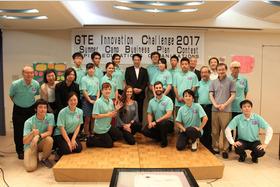 gte2018_highschoolstartupsummercamp