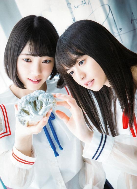 ashumiona201803175