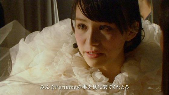 perfume20140524b