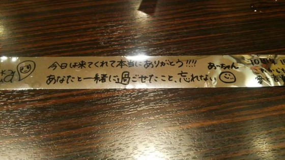 perfume201510123