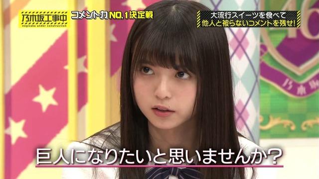 saitoasuka2017042605