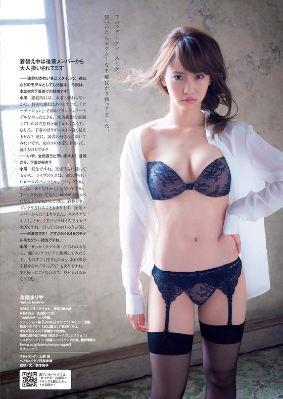 nagaomariya201512101