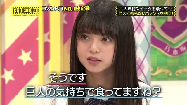 saitoasuka2017042604