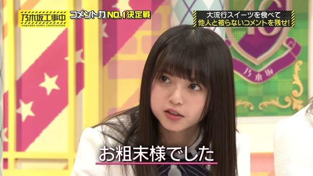 saitoasuka2017042603