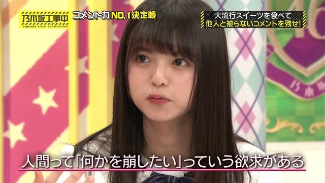 saitoasuka2017042607