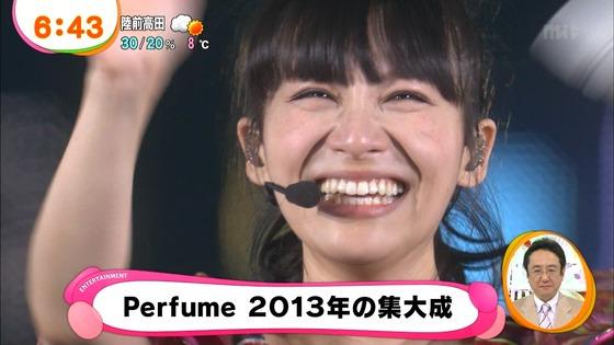 perfume201312273