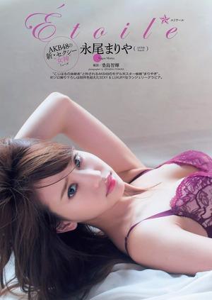 nagaomariya201512103