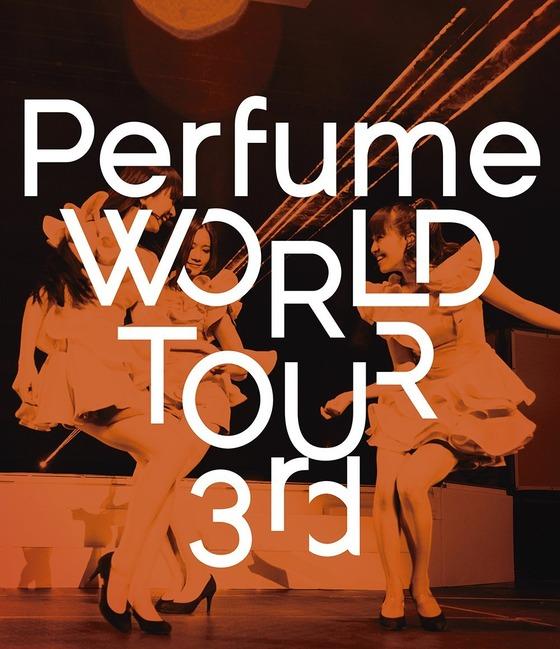 perfume20150809