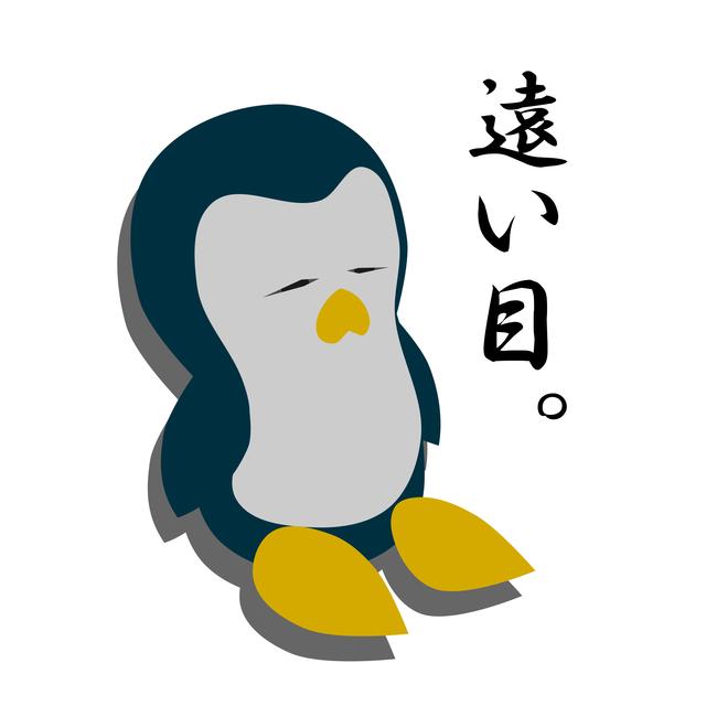 ryo2en20171228