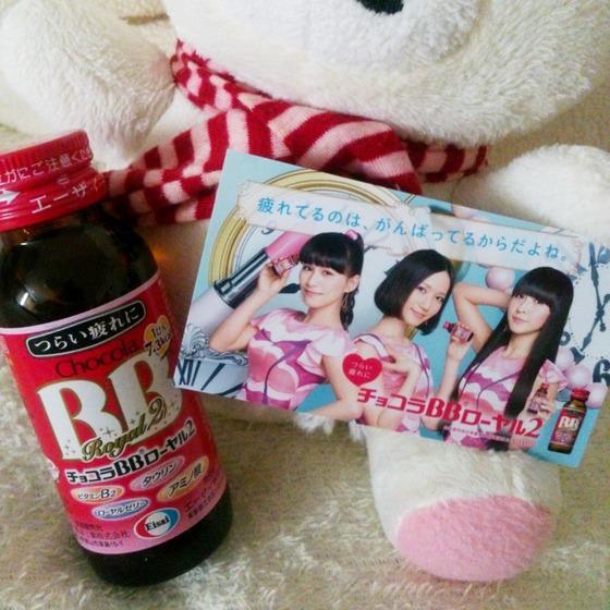 perfume20140908