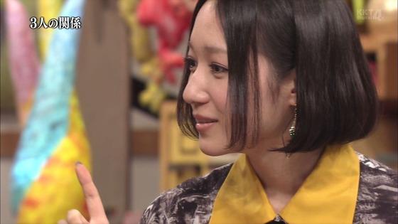 perfume201312011