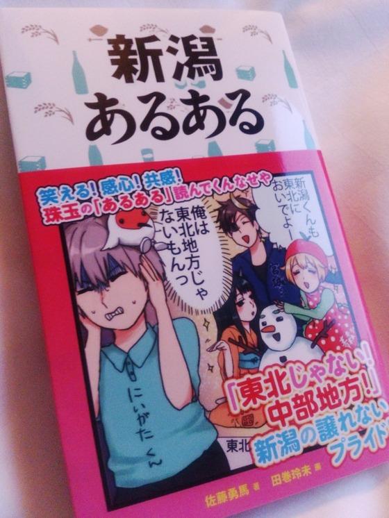 book20141108