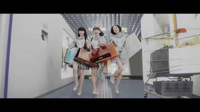 perfume201811161