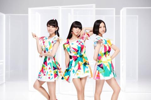 perfume201309015