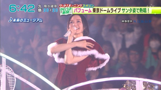 perfume201312271