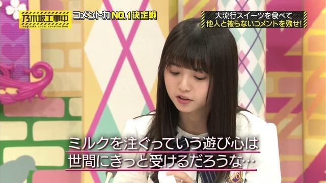 saitoasuka2017042609