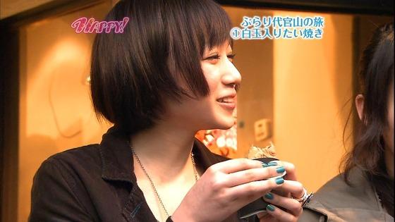 perfume201401135