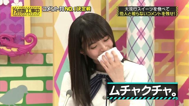saitoasuka2017042601