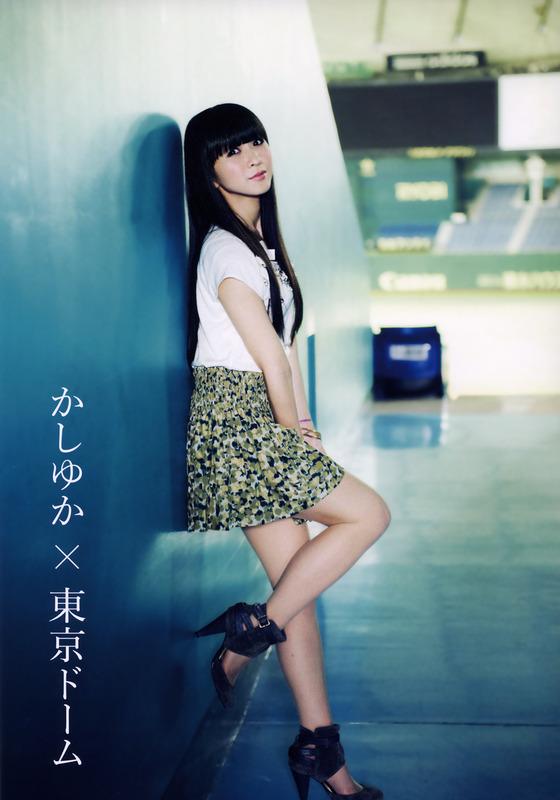 perfume201312263