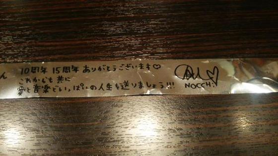 perfume201510122