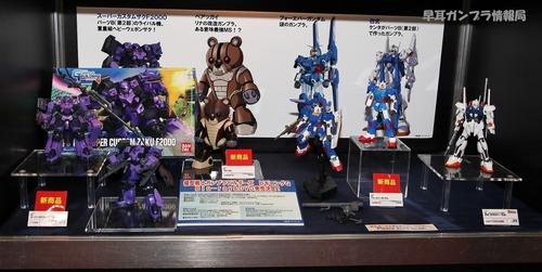 AJP HOBBY SHOW 2010 0901