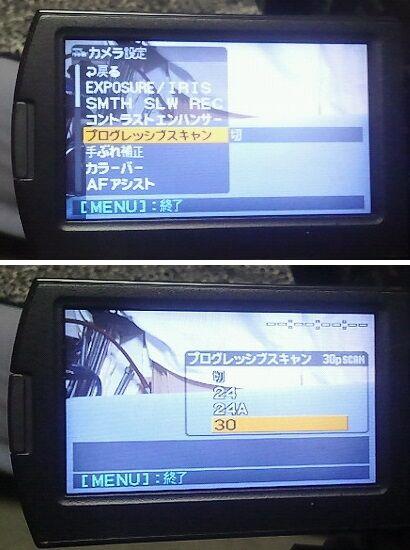 NEC_0436
