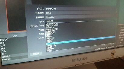 NEC_0433
