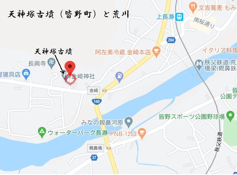 PNG tenjinzuka kofun minanomachi ichi zu