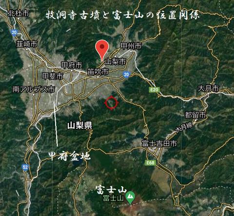 PNG bokudoujikofunnto fujisan no 関係