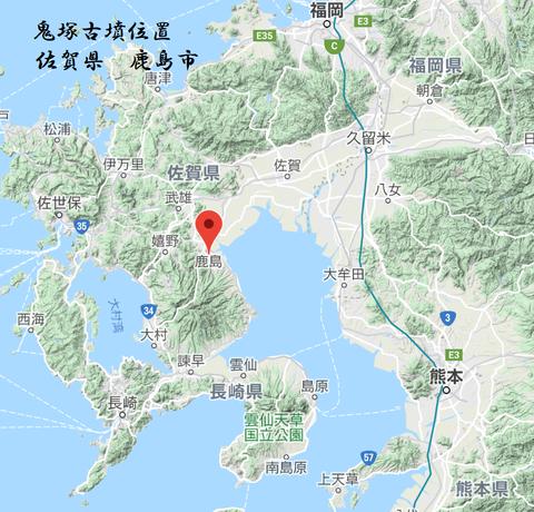 PNG onizuka kashimashi ichi (1)