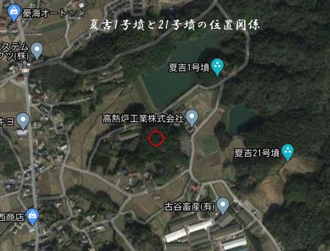 PNGnatsuyoshi 1goufun to 21goufun no ichikannkei