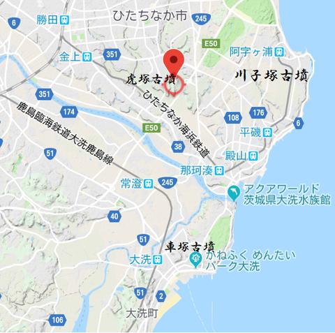 PNG kawakozuka torazuka kurumazuka no kankei