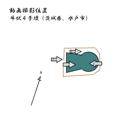 PNG  Ushibuse4gou zu