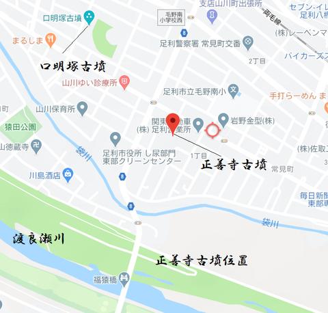 PNGshouzenji (ashikagashi) kofun zu