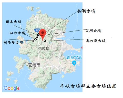 PNG ikikofungunnozu hyouze chuushin