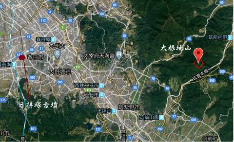 PNG hihaizukakofun to oonechiyama