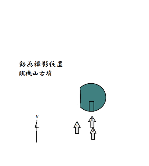 PNG shizuhatayama zu