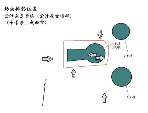 PNG kouzugahara3gou zu