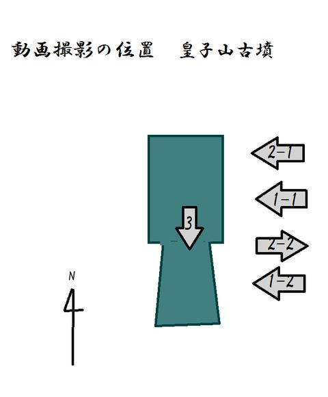 PNG oujiyama zu
