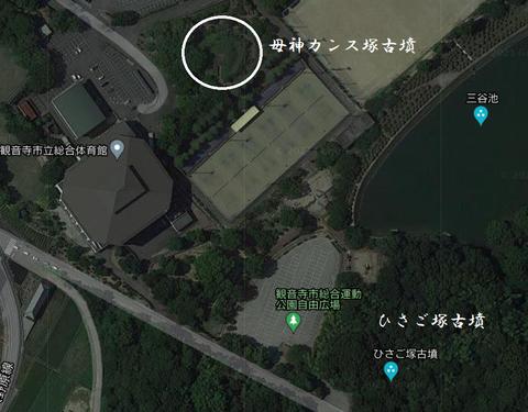 PNG ひさご塚とカンス塚 観音寺市 21年7月20日
